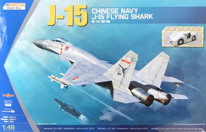 1/48 Chinese Navy J-15 Flying Shark