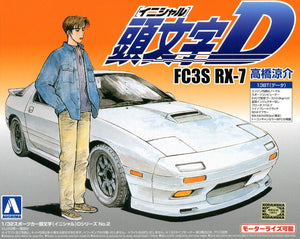 1/32 Initial D FC3S RX-7 Takahashi Ryousuke