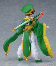 Load image into Gallery viewer, Cardcaptor: Figma 369 Li Syaoran