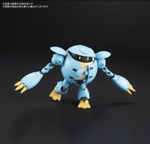 Load image into Gallery viewer, HGBD 1/144 Momokapool