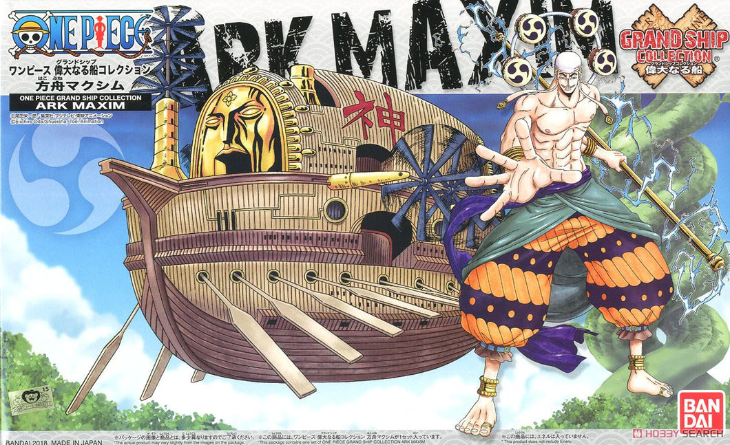 One Piece GSC Ark Maxim