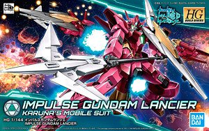 HGBD 1/144 Impulse Gundam Lancier