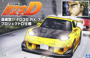 1/24 Initial D Keisuke Takahashi FD3S RX-7 Project D Specifications