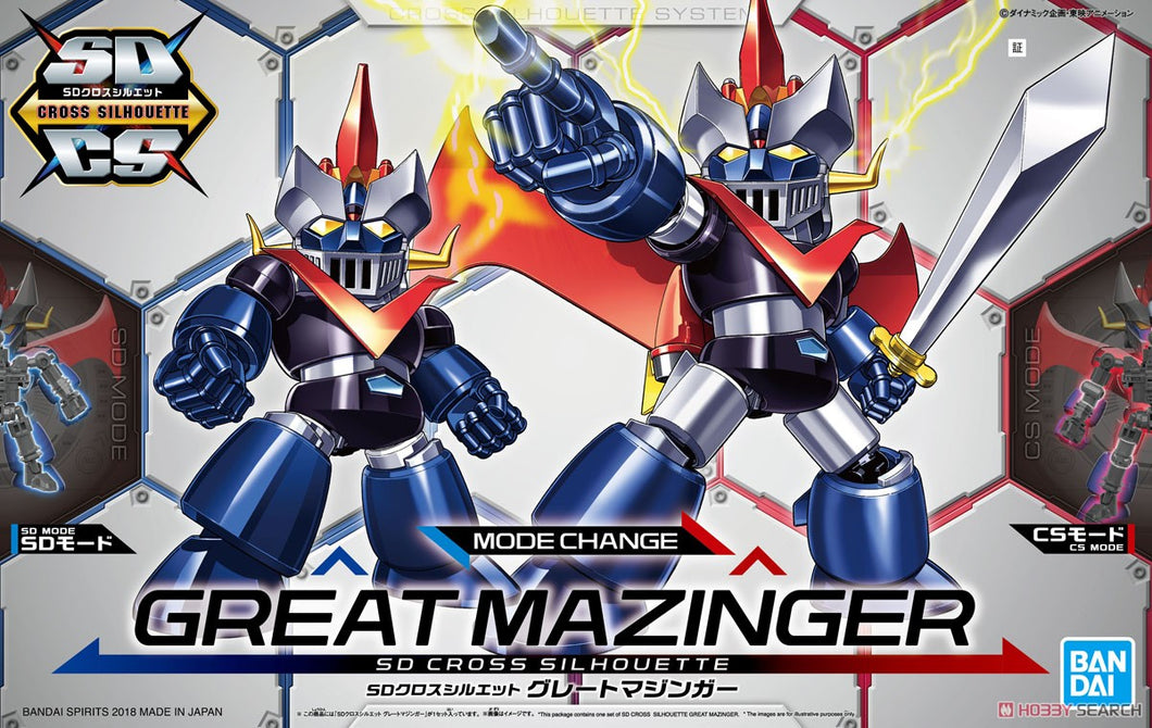 Cross Silhouette Great Mazinger