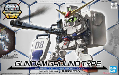 Cross Silhouette Gundam Ground Type