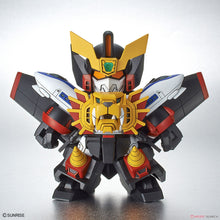Load image into Gallery viewer, Cross Silhouette Gaogaigar