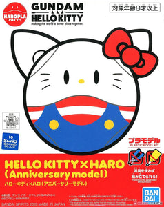 Figure-Rise Hello Kitty x Haro Anniversary Edition