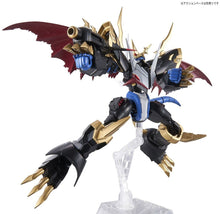 Load image into Gallery viewer, Figure-Rise Digimon Amplified Imperialdramon