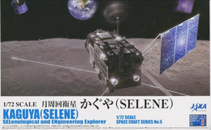 1/72 Kaguya (Selene) Space Craft