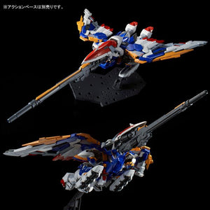 Hi-Resolution 1/100 Wing Gundam EW
