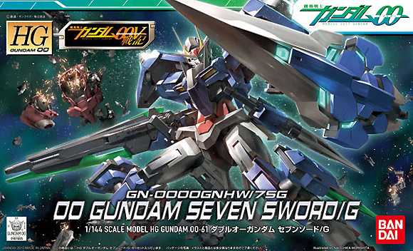 HG 1/144 00 Gundam Seven Swords/G