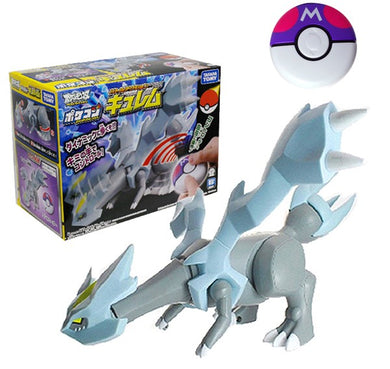 Pokemon Kyurem Remote Control