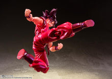 Load image into Gallery viewer, DBZ: S.H.Figuarts Son Goku Kaioken Ver