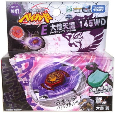 Beyblade Metal Fusion BB47 Earth Eagle 145WD