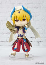 Load image into Gallery viewer, Fate / Grand Order: Figuarts Mini Gilgamesh