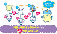 Load image into Gallery viewer, Sanrio Tamagotchi M!x