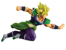 Load image into Gallery viewer, DBZ: Match Makers Super Saiyan Broly
