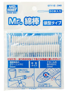 Mr.Cotton Swab Straight Stick Cylinder (50pcs)