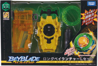 BeyBlade Burst B-124 Long Bey Launcher L Set Cho-Z Layer System