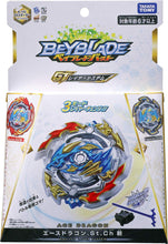 Load image into Gallery viewer, Beyblade Burst B-133 Ace Dragon