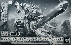 HG IBO 1/444 Barbatos Lupus (Iron Blooded Coating) (Convention Exclusive)