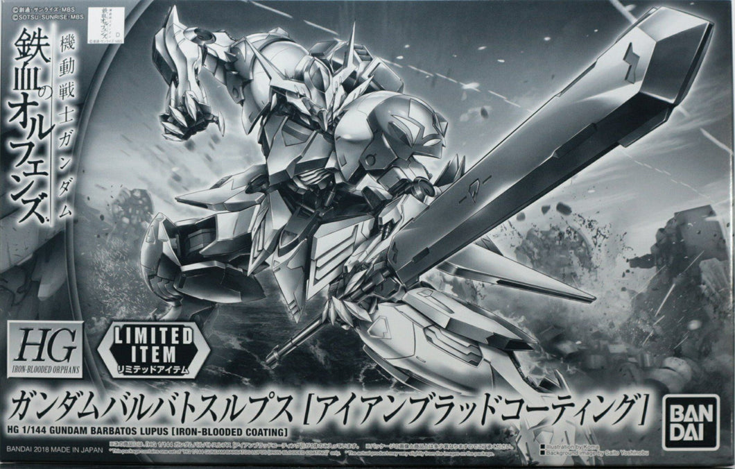 HG IBO 1/444 BARBATOS LUPUS (IRON-BLOODED COATING) (CONVENTION EXCLUSIVE)