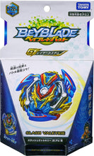 Load image into Gallery viewer, Beyblade Burst B-134 Slash Valkyrie