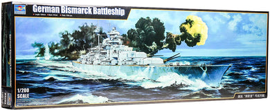 1/200 German Battleship Bismarck