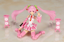 Load image into Gallery viewer, Frame Music Girl Sakura Miku