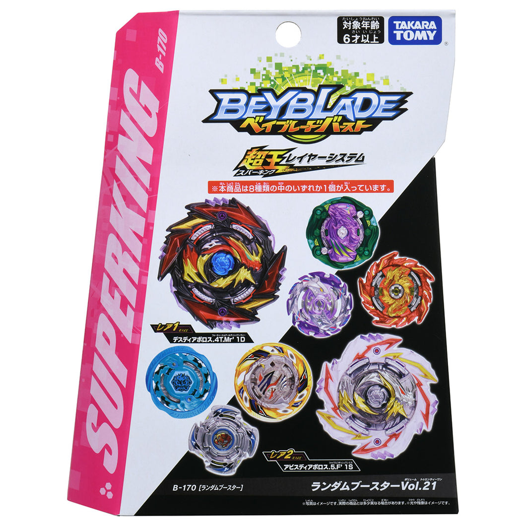Beyblade Burst B-170 Random Booster Vol.21 (Super King)