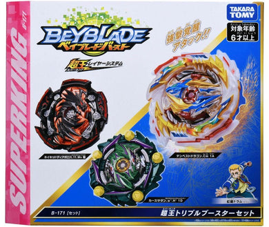 Beyblade Burst B-171 Super King Triple Set (Super King)