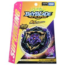 Load image into Gallery viewer, Beyblade Burst B-175 Lucifer the End (Super King)