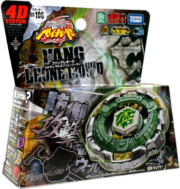 Beyblade Metal Fusion BB106 Fang Leone