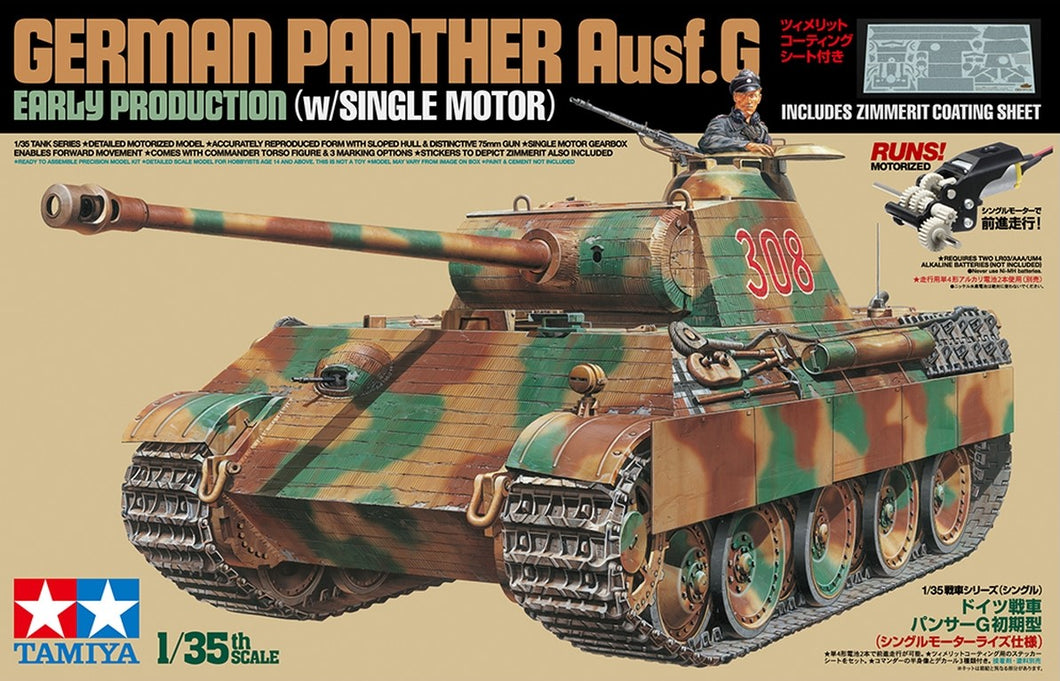 1/35 German Panther Ausf.G Early Production (Motorized)