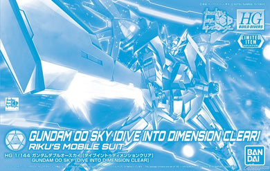 HGBD 1/144 GUNDAM 00 SKY (DIVE INTO DIMENSION CLEAR) (CONVENTION EXCLUSIVE)
