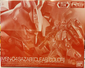 RG 1/144 MSN-04 SAZABI (CLEAR COLORS) (CONVENTION EXCLUSIVE)