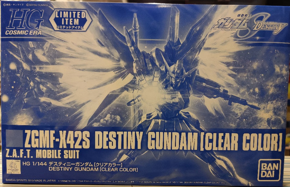 HGCE 1/144 ZGMF-X42S DESTINY GUNDAM (CLEAR PARTS) (CONVENTION EXCLUSIVE)