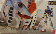 Load image into Gallery viewer, RG 1/144 RX-78-2 GUNDAM MECHANICAL CLEAR VER (CONVENTION EXCLUSIVE)