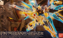 Load image into Gallery viewer, RG 1/144 Strike Freedom Clear Color (Convention Exclusive)