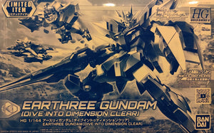 HGBD:R 1/144 EARTHREE GUNDAM DIVE INTO DIMENSION CLEAR (CONVENTION EXCLUSIVE)