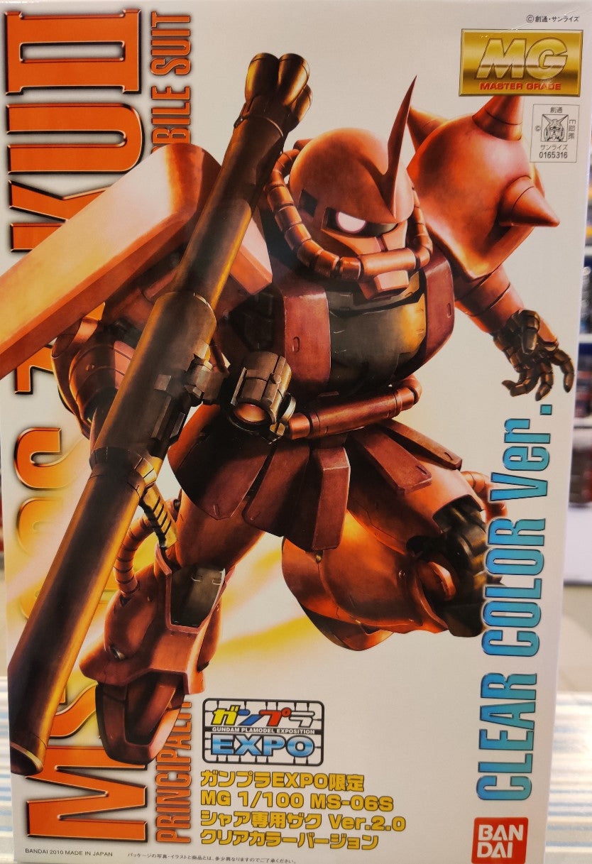 MG 1/100 CHARS ZAKU II VER 2.0. CLEAR (CONVENTION EXCLUSIVE)