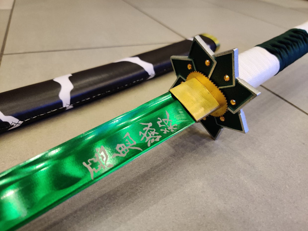 Metal Blade Katana Replica (Black Shealth / Green Blade)