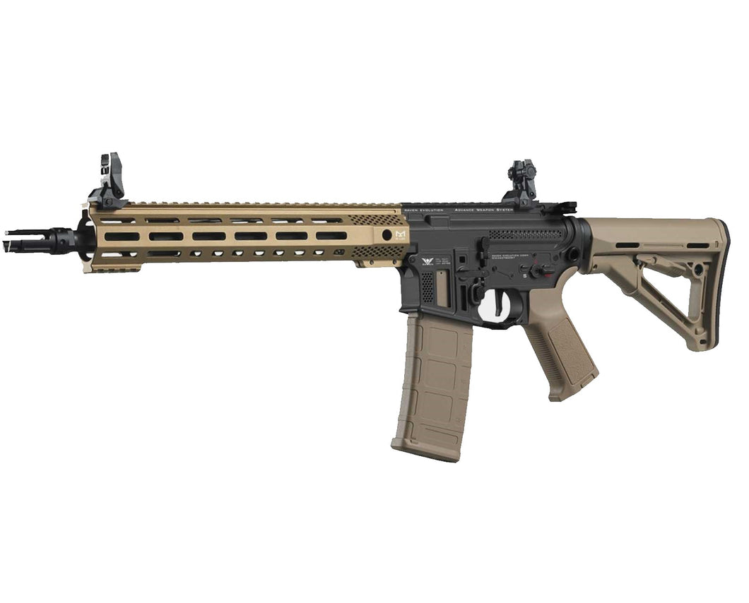 AEG Type Zero Carbine (Desert Tan)