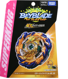 Beyblade Burst b-167 Mirage Fafnir (Super King)