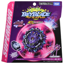 Load image into Gallery viewer, Beyblade Burst B-169 Variant Lucifer (Super King)