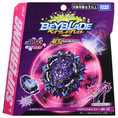 Beyblade Burst B-169 Variant Lucifer (Super King)