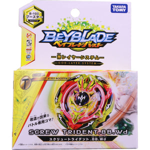 Beyblade Burst B-103 Screw Trident.8B.Wd