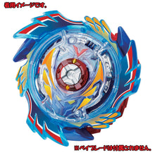 Load image into Gallery viewer, Beyblade Burst B-91 Metal Godchip