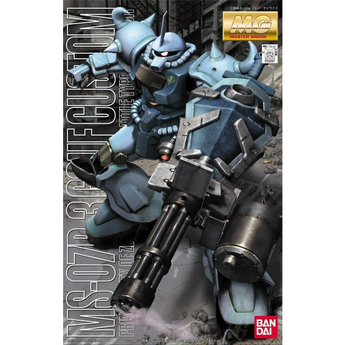 MG 1/100 MS-07B-3 Gouf Custom