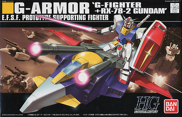 HGUC 1/144 G-Armor G Fighter + RX-78 Gundam